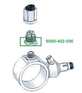 Кольцо уплотнительное для наконечника Vector 2,0 х 0,5 (5 шт) 9000-402-59E фото