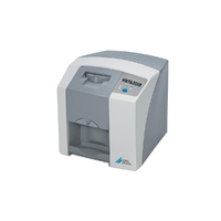 Сканер рентгенографических пластин VistaScan Mini