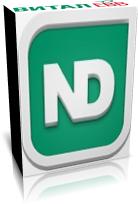 Новый Дент - программа для стоматологии, электронная лицензия, максимальная фото