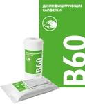 Многоразовая пластиковая туба со сменным блоком спиртосодержащих салфеток